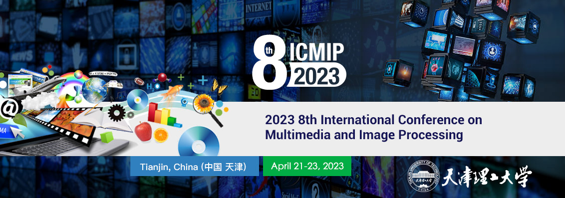 ICMIP 2020